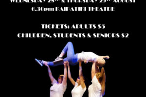 Glenfield College Dance Showcase